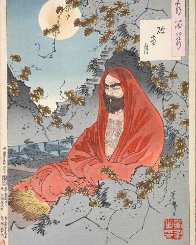 Bodhidharma, Ukiyo-e woodblock print by Tsukioka Yoshitoshi, 1887.